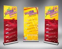 开业情定宣传展板设计PSD素材
