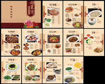 餐厅菜谱菜单画册PSD素材