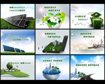 光伏发电环保画册设计PSD素材