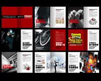 大气企业画册设计PSD素材