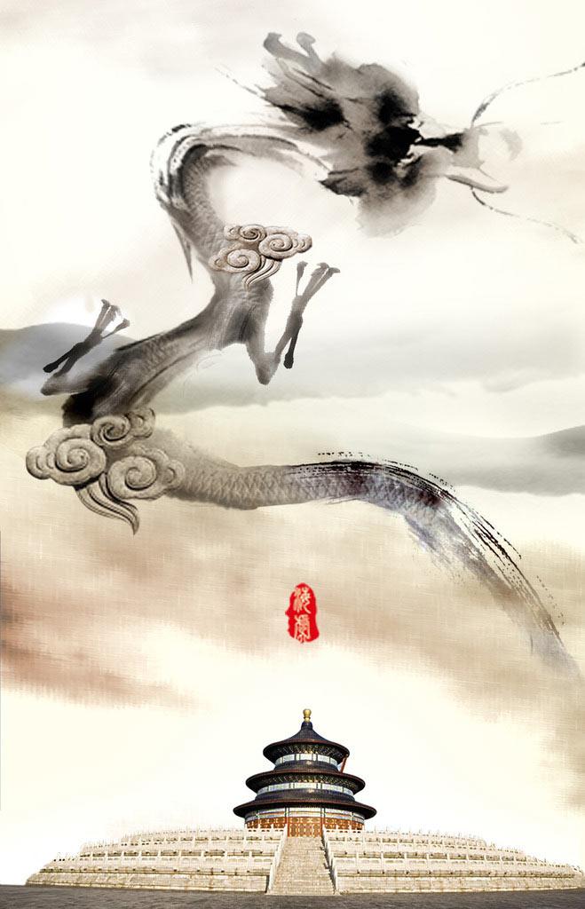 水墨中国梦海报psd素材