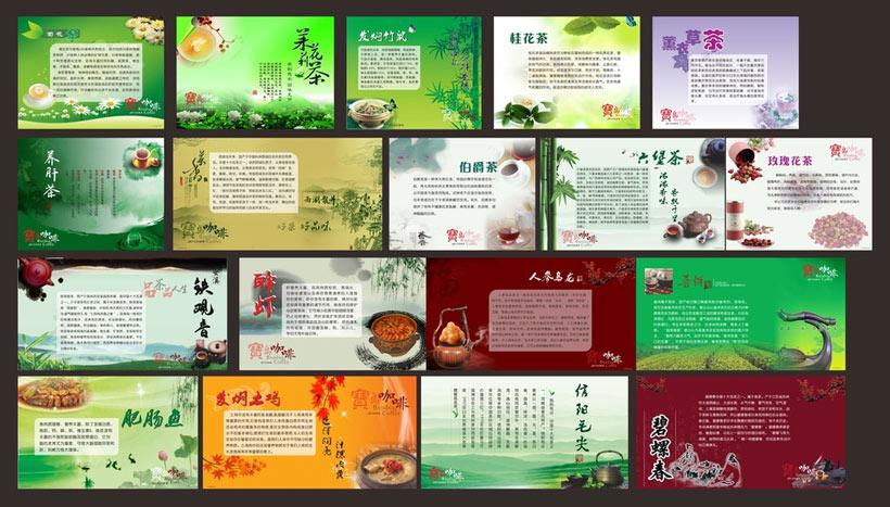 餐厅文化菜品介绍矢量素材