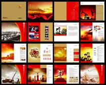 时尚石油画册设计矢量素材