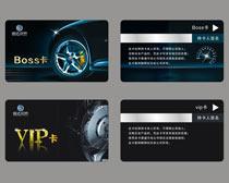 汽车4S店名片卡片设计矢量素材
