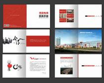 电子商务企业招商画册设计矢量素材