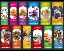 超市宣传展板设计PSD素材
