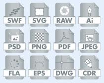 灰色风格系统显示PNG图标
