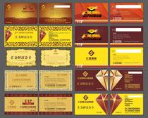 贵宾卡会员卡设计矢量素材