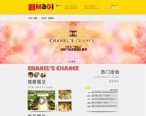 婚庆网站页面设计PSD素材