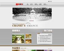 婚礼策划公司网站设计PSD素材