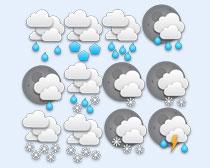 暴雨圖標PNG圖標