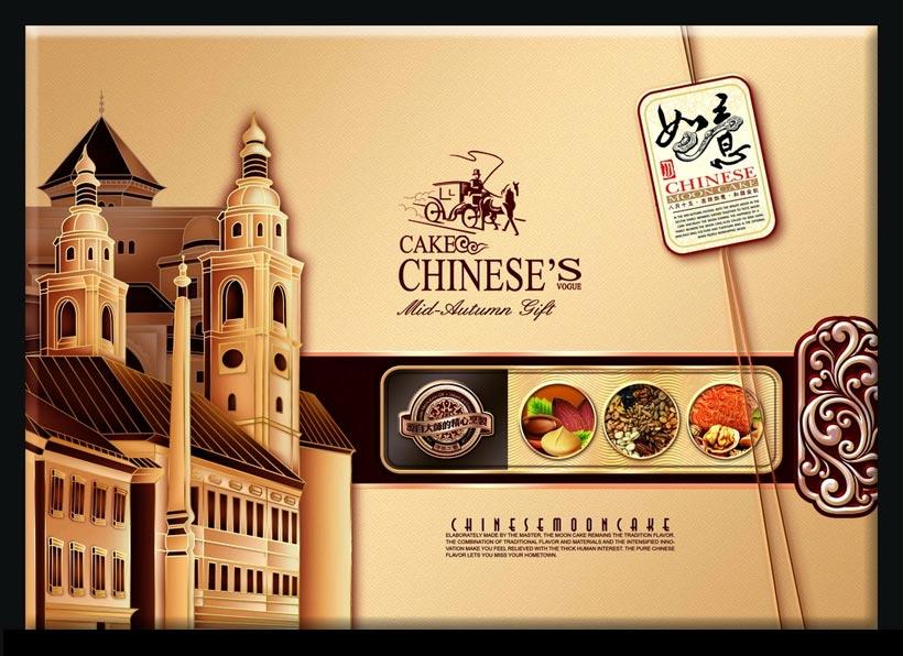 古典中秋月饼包装设计psd素材