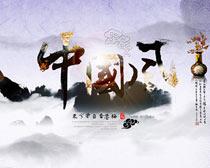 古韵中国风海报背景PSD素材