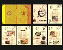 高档川菜菜谱菜单设计时时彩平台娱乐