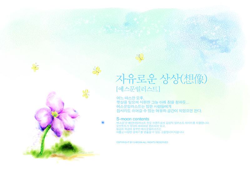 韩国手绘花朵封面psd素材 - 爱图网设计图片素材下载