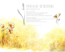 韩国秋天绘画封面PSD素材
