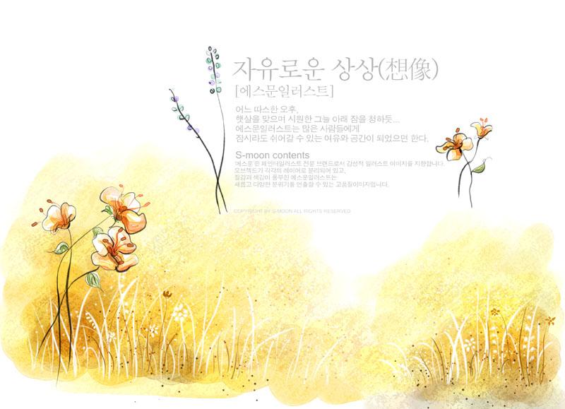 魔块雨伞蓝色背景韩国儿童可爱小孩封面韩国