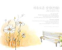 秋水彩画韩国PSD素材