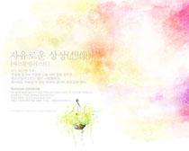 韩国梦幻画PSD素材