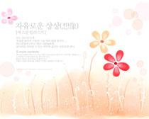 色彩小花朵绘画PSD素材