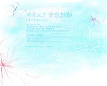 梦幻蓝背景PSD素材