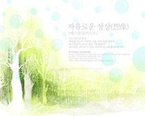韩国水墨森林风景画PSD素材