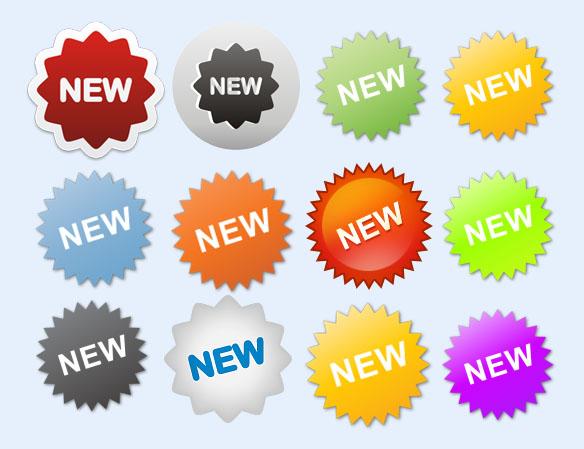 边角齿轮png图标 - 爱图网设计图片素材下载