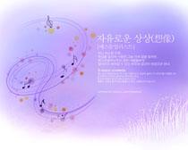 紫色封面效果图案PSD素材