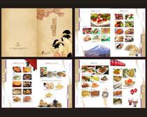 日本料理菜谱菜单设计时时彩平台娱乐