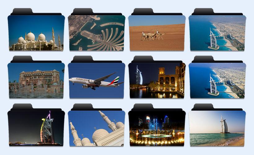 旅行飞机png图标 - 爱图网设计图片素材下载