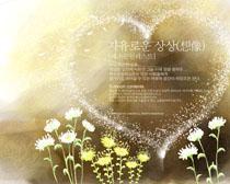 梦幻爱心与花朵背景PSD素材