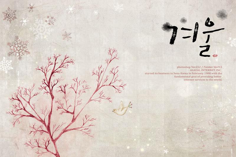 韩国绘画树枝封面psd素材