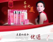 淘宝护肤品促销活动页面设计PSD素材