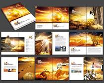 高端企业画册设计PSD素材