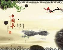 中国风海报PSD素材