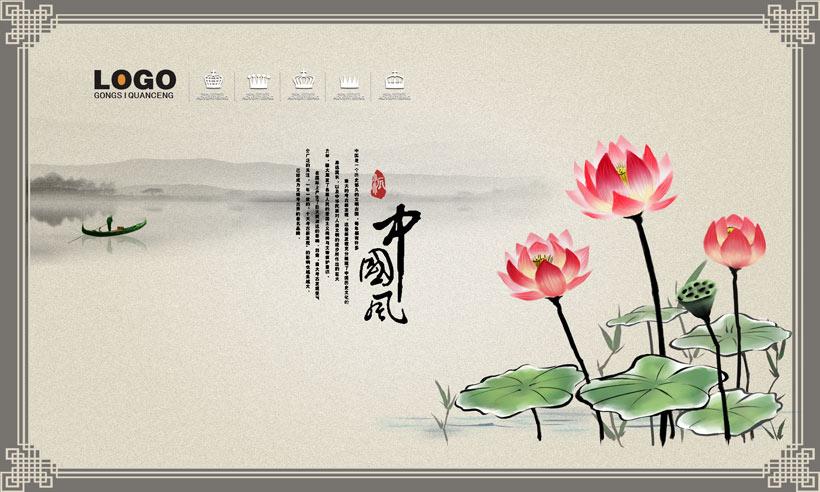 清爽中国风海报背景psd素材