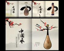 古琴中国风文化PSD素材