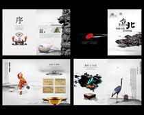 中国风水墨企业画册时时彩投注平台