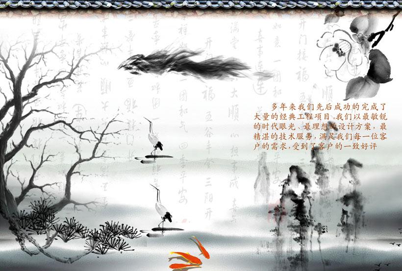 山水传统中国中国风海报广告设计模板psd分层素材源