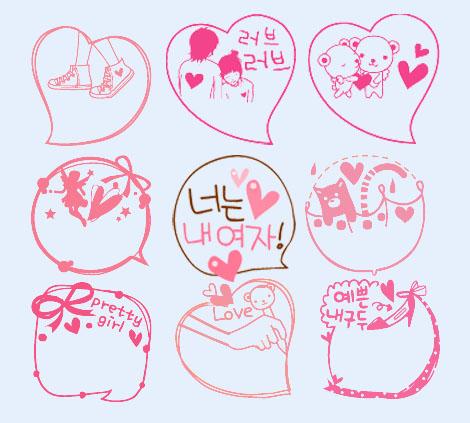 粉红色的爱心png图标