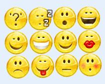 可爱的微笑表情PNG图标