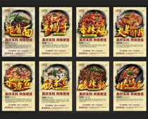 饮食文化挂画展板设计PSD素材