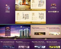 房地产宣传单设计PSD素材
