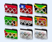 奥运风格文件夹PNG图标