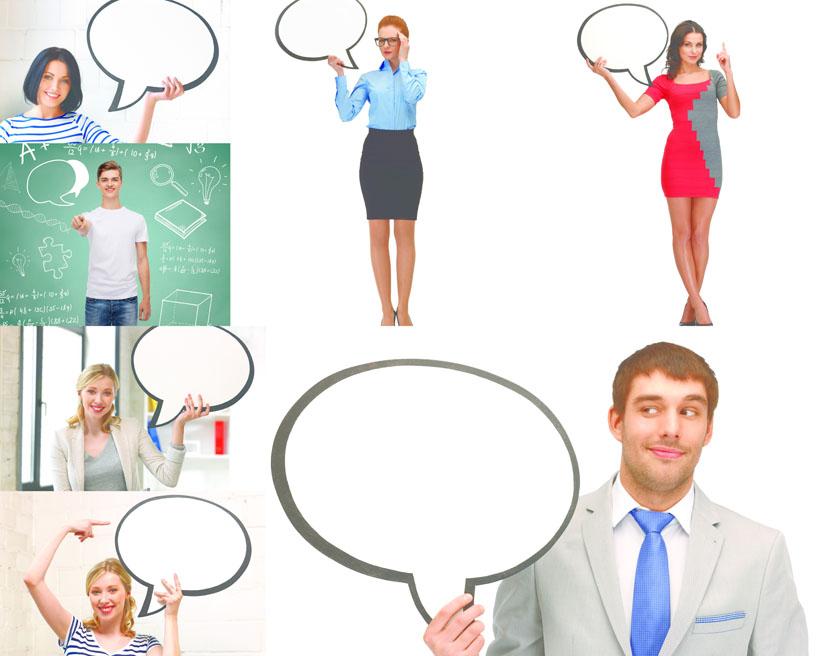 表情高清图片人物职业动作-爱图网设计图片素富炫搞笑图片的关于图片