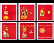 2015红包设计PSD素材