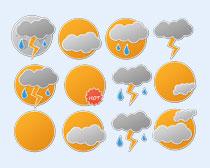 多云天气PNG图标