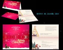 圣诞节贺卡设计PSD素材