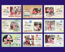 2015羊年儿童相册台历模板矢量素材