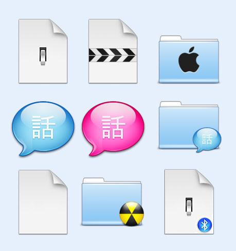 苹果风格的对话框png图标 - 爱图网设计图片素材下载